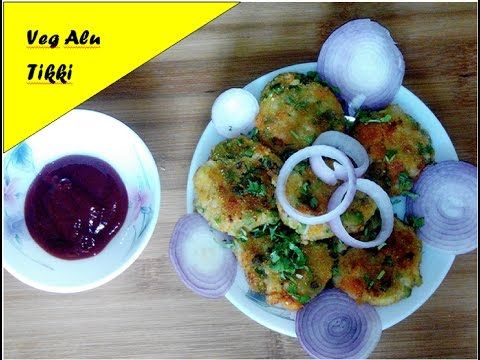 Veg Alu Tikki Recipe In Hindi | Alu Tikki Recipe | Indian Snacks Recipe ...