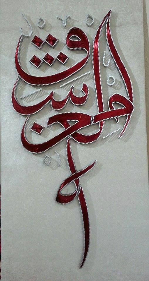 :::: ✿⊱╮☼ ☾ PINTEREST.COM christiancross ☀❤•♥•* :::: DesertRose.... Nice calligraphy