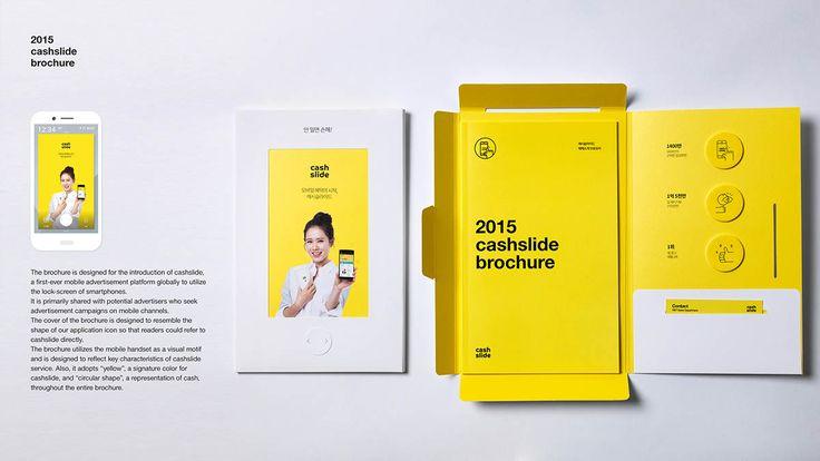 2015 cashslide brochure on Behance