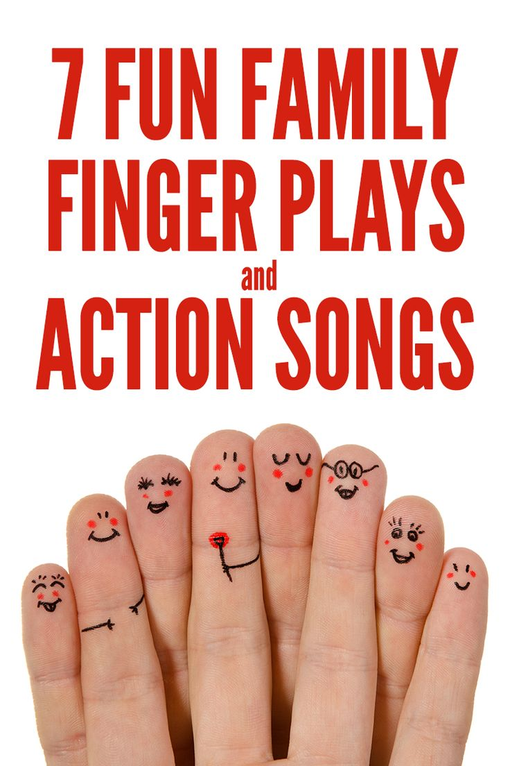 Learning about families is common in preschool and kindergarten programs as children learn to appreciate that each and every child and family is unique and special. Today I have collected together seven family-themed finger plays and action songs that make a great addition to circle times – and are just plain fun …