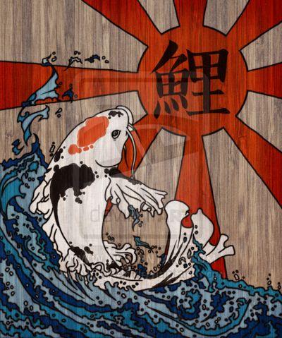 Tancho Koi by Nortiker.deviantart.com on @deviantART