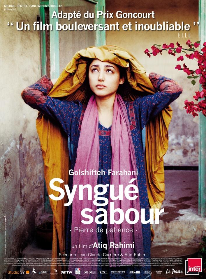 Syngué Sabour  Pierre de patience > Site officiel VF  -  Un film de Atiq Rahimi avec Golshifteh Farahani