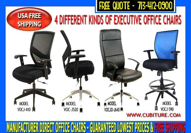 CUBITURE.COM'S mesh executive office chairs models may be available in ergonomic styles, this style of chair still deserves a category of its own.
