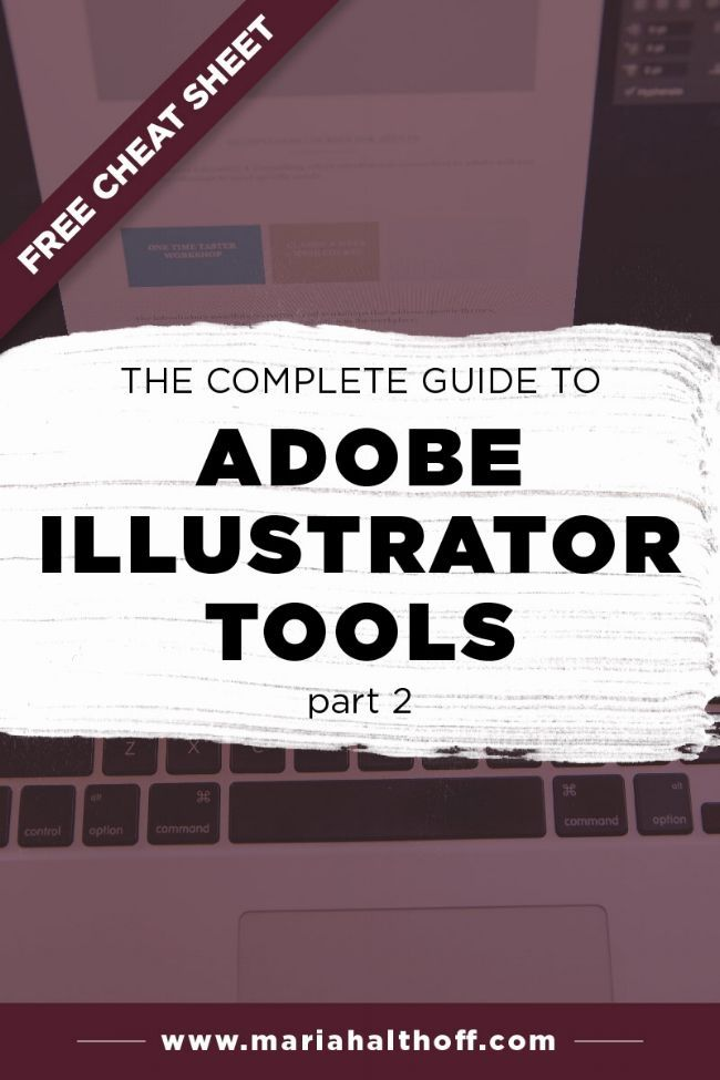 how to use illustrator tools