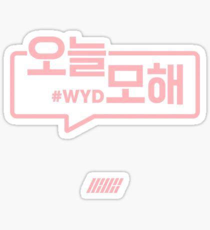 iKON '#WYD' Sticker