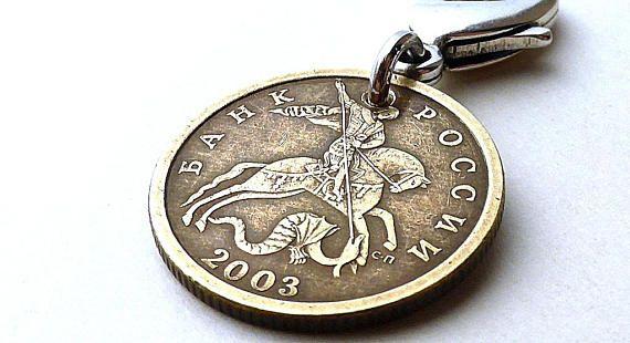 Russian charm Zipper charm Coin charm Christian charm