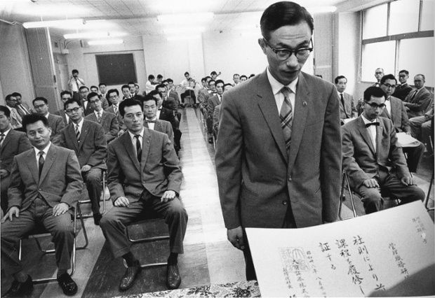 Shigeichi Nagano's Completing management training at a stock brokerage firm, Tokyo, 1961.