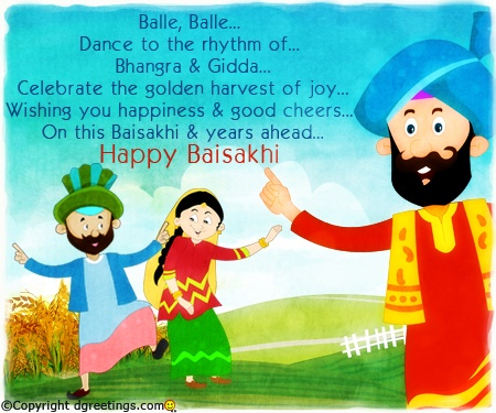Dgreetings - Baisakhi Greeting Cards-DGreetings.com