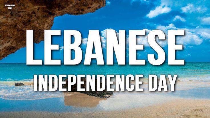 LEBANON INDEPENDENCE DAY 2017 - National Anthem of Lebanon