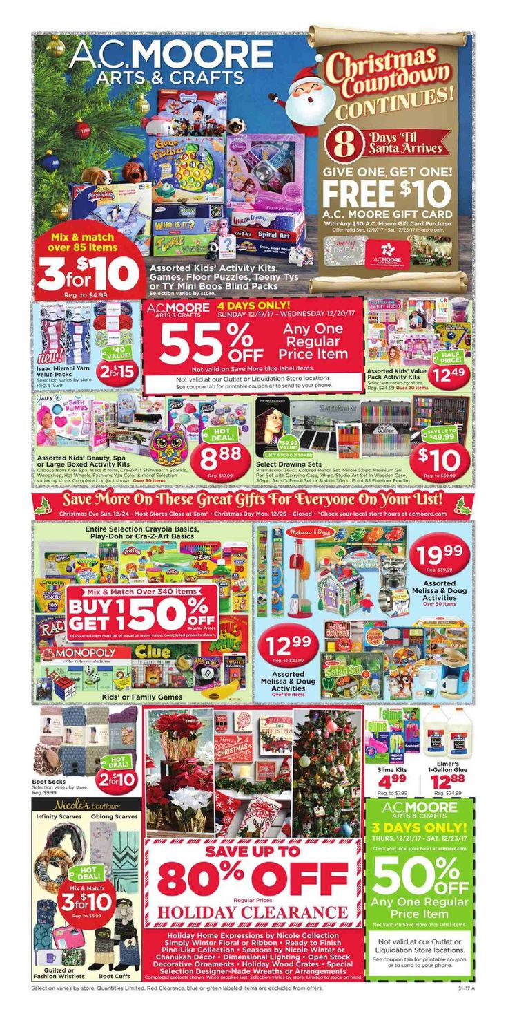 AC Moore Weekly Ad December 17 -23, 2017 - http://www.olcatalog.com/home-garden/ac-moore-weekly-ad.html