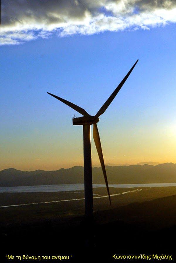 """""""Με τη δύναμη του ανέμου"""":  """"Aκολούθησετο ρυθμό της φύσης.Το μυστικό της είν..."""