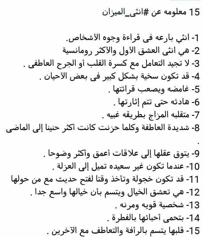 Arabic Quotes Quotes Math