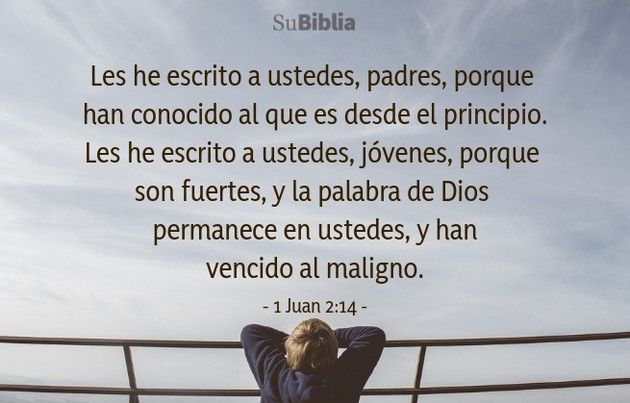 1 Juan 2 14 Quotes Faith Quotes Health Lifestyle Quotes