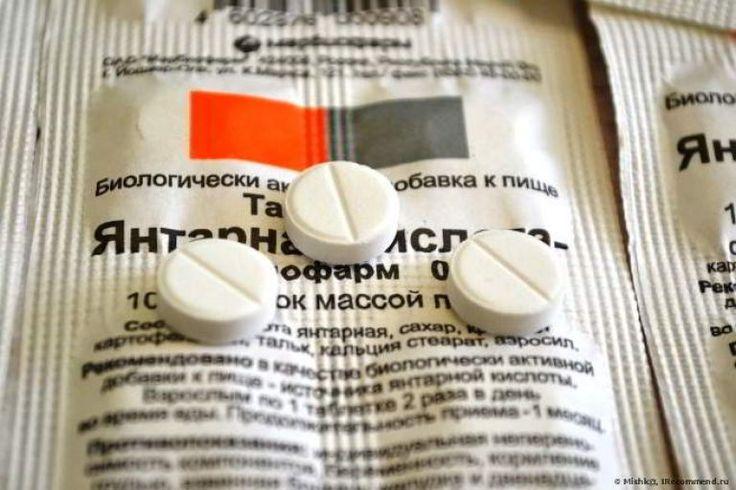 янтарная кислота для комнатных растений в таблетках как разводить