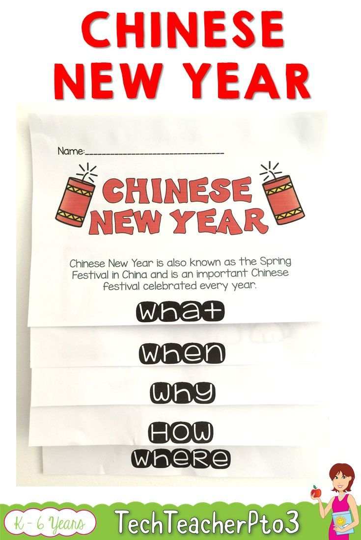 Are you looking to explore Chinese New Year with your students but don't have much time? This handy little flip book will help you guide your students through the basics of this celebration by exploring the what, when, why, how and where of Chinese New Year. All the information you need is pre-printed, including the date for the 2018 Chinese New Year celebrations.  #chinesenewyear #china #teacherspayteachers #teachers