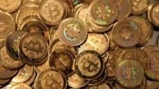 Bitcoin bug causes massive sell-off