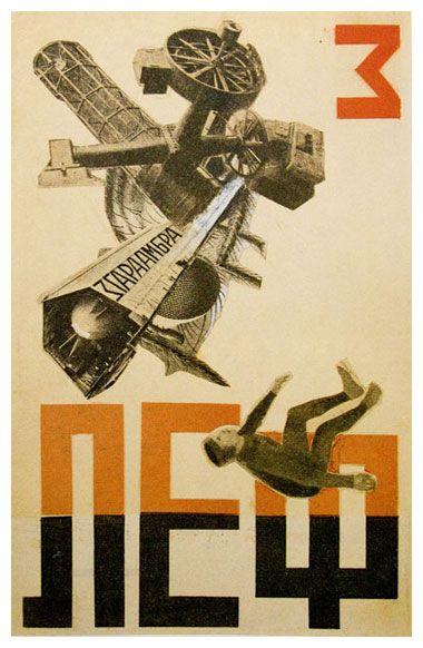 Alexander Rodchenko-LEF Magazine, (portada de la revista LEF)