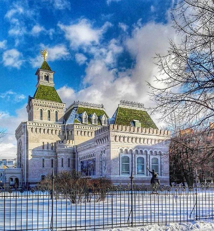 St Petersburg (Russia)