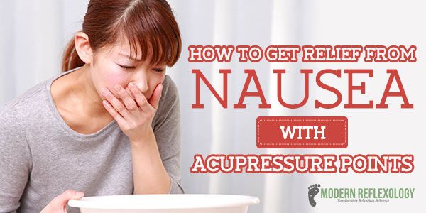 Symptoms of nausea try to weaken us quite often. If you want to get instant relief from nausea then work on these 8 acupressure points mentioned in here.