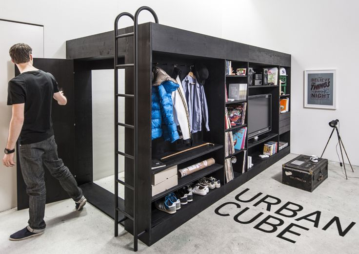 La scelta dell'armadio perfetto per la propria casa non è semplice; va fatta con un occhio alle misure, uno ai materiali e uno all'organizzazione interna