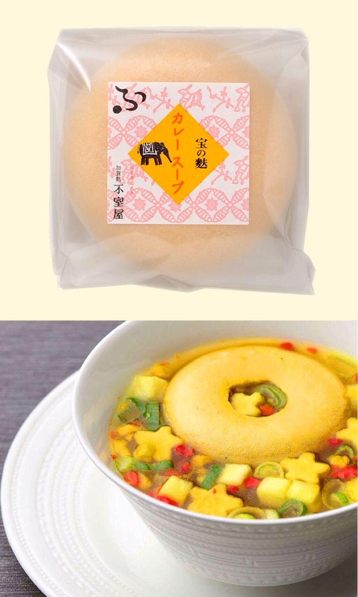 金沢 加賀麩不室屋「宝の麩 カレースープ」