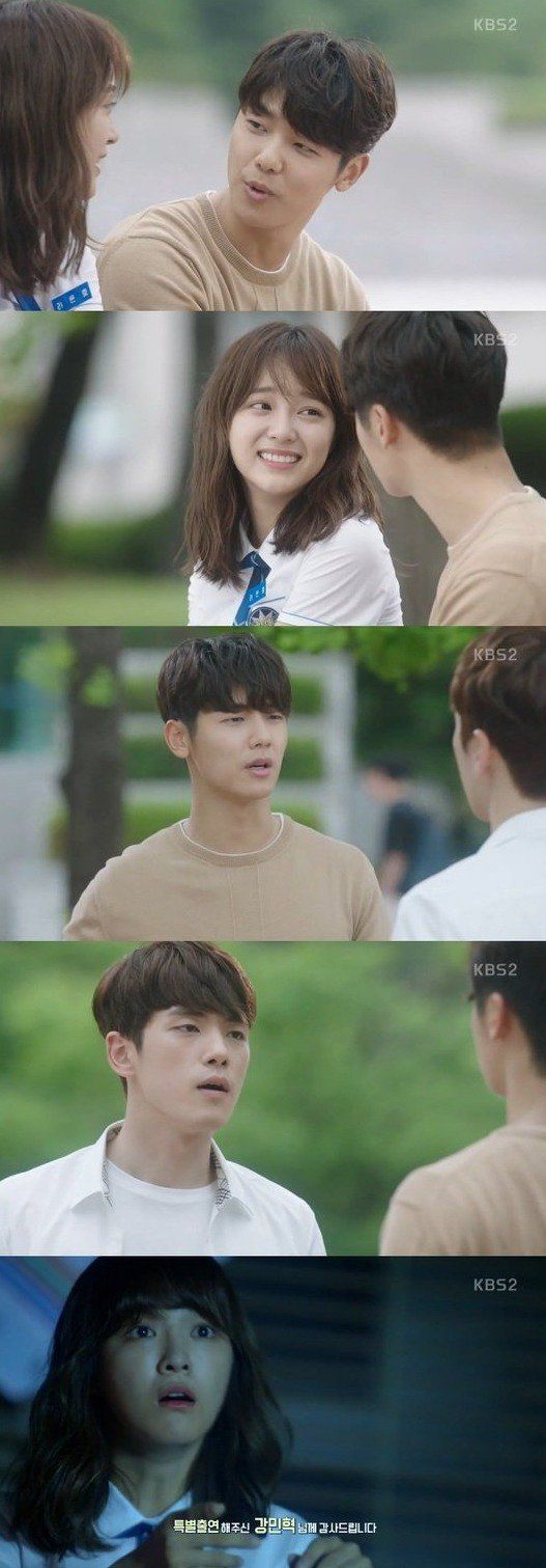 [Spoiler] Added episode 1 captures for the #kdrama 'School 2017'