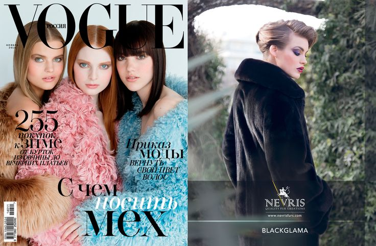 VOGUE RUSSIA Advertising, November 2014 - Реклама, Ноябрь 2014 The finest quality leathers from BLACKGLAMA www.nevrisfurs.com