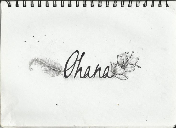 Ohana But Without The Feather Tattoos Pinterest