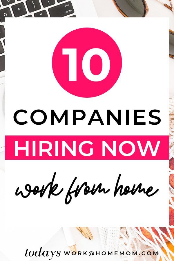 Immediate Hire Work From Home Jobs Work From Home Jobs Work Online Make Money From Home Comp Work From Home Jobs Work From Home Moms Working From Home Meme