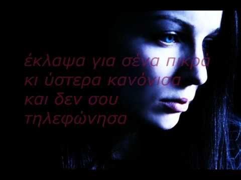Μόνο μια φορά - Κώστας Μακεδόνας