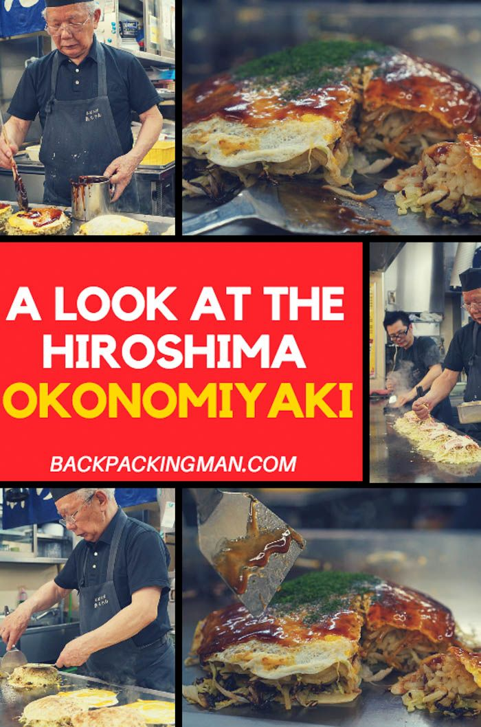 Okonomiyaki is a word I would remember well, (when I could finally pronounce it that is), after coming to Hiroshima in Japan. Ever heard of it? I hadn't, until arriving there myself and hearing that it was the one thing I must try. It is a savoury Japanese pancake, and comes mostly from the Hiroshima …