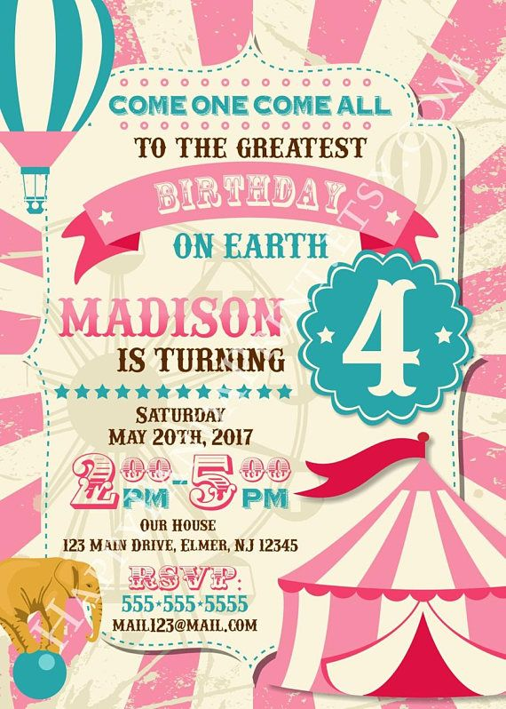 Girl Circus Invitation Vintage Birthday Carnival Pink Teal In 2018