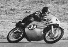 1966年写真集ー4  日本GP 125cc カワサキ