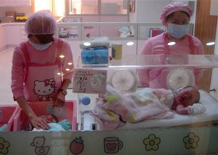 Every neonatal ward should look like thisMaternity Ward, Kitty Hospitals, Hello Kitty Baby, Pediatric Nursing, Kitty Theme, Kitty Maternity, Hello Kitty Nurseries, Hellokitty, Maternity Hospitals