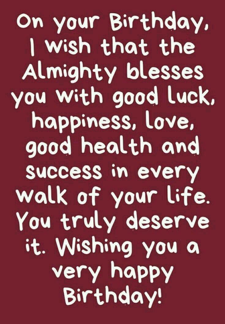 Happy Birthday Visha Duwa Happy Birthday Wishes Quotes Happy Birthday Husband Quotes Birthday Wishes Quotes