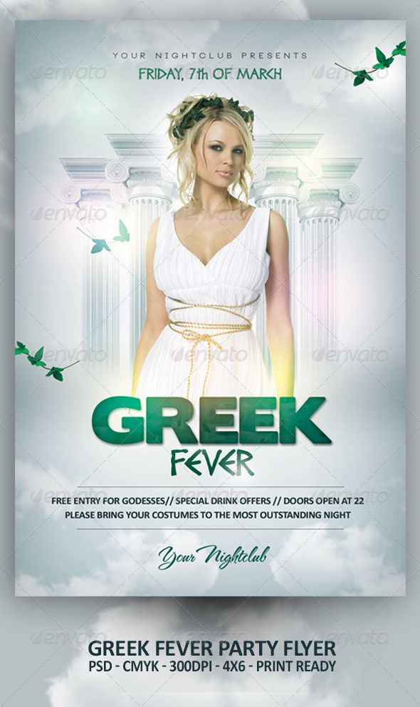 Greek Fever Party Party Flyer Party Party Themes