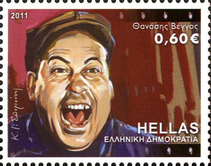 Θανάσης Βέγγος (1926-2011)