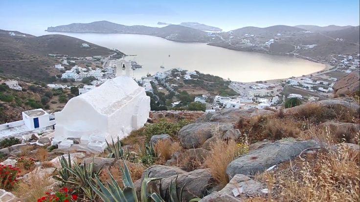 Ios Island View! Visit www.islandhouse.gr