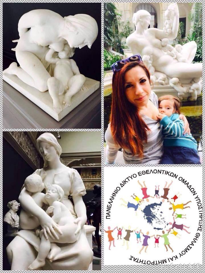 """""""Όταν η τέχνη του θηλασμού ζωντανεύει"""". Ευχαριστούμε την φίλη μας Λ.Μ. που μοιράστηκε μαζί μας, τις υπέροχες αυτές φωτογραφίες, από την Γλυπτοθήκη της Κοπεγχάγης. #thilaZO"""