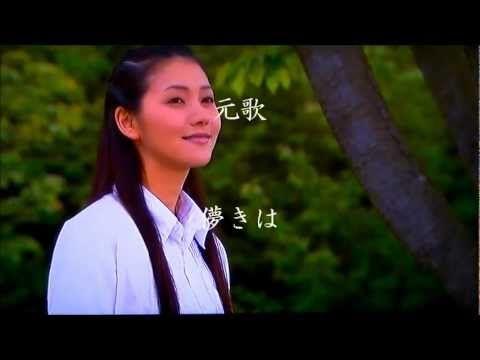谷村新司 - 儚きは  (有誰共鳴原曲) - https://www.youtube.com/watch?v=FteP4AL87Yk