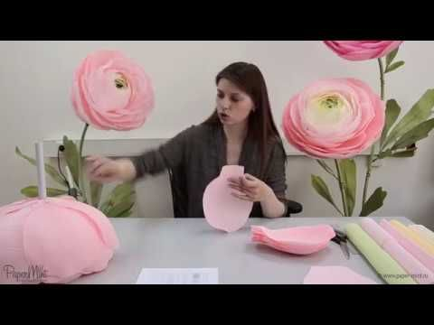 Giant Flowers video course - 25% DISCOUNT!