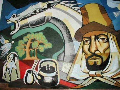 Gaucho argentino Fresco del pintor marplatense Italo Grassi.San Juan al 2500, Mar del Plata, Argentina