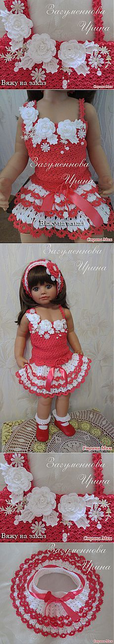 Для маленькой принцесски! - Вязание для детей - Страна Мам