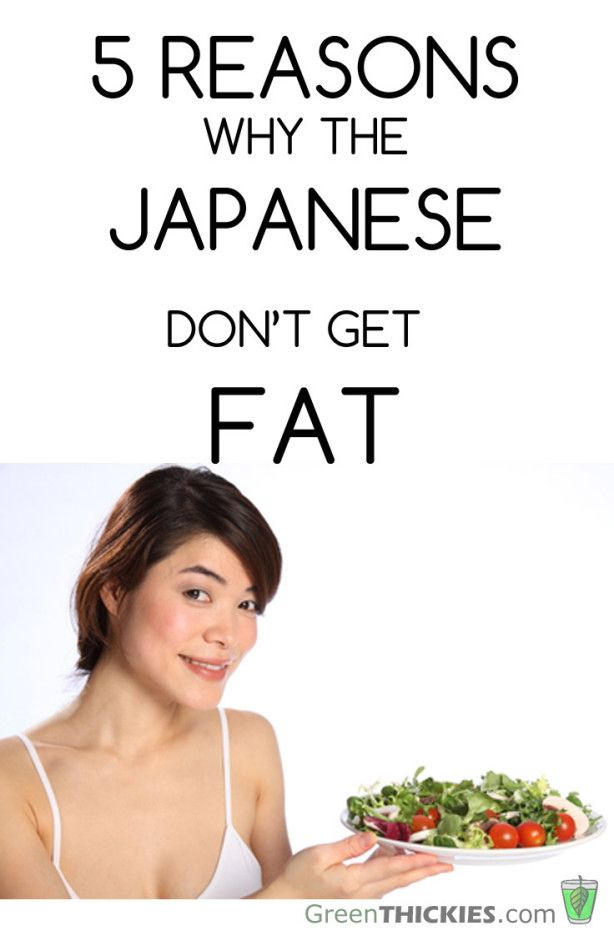 5 Reasons Why The Japanese Don't Get FAT ( Somes are not true!!! But Yes I am healthier than my American husband ;)