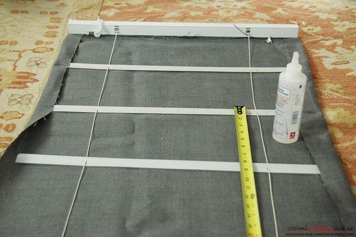 Как самостоятельно изготовить стильные и функциональные римские шторы для кухни. Пошаговая инструкция работы