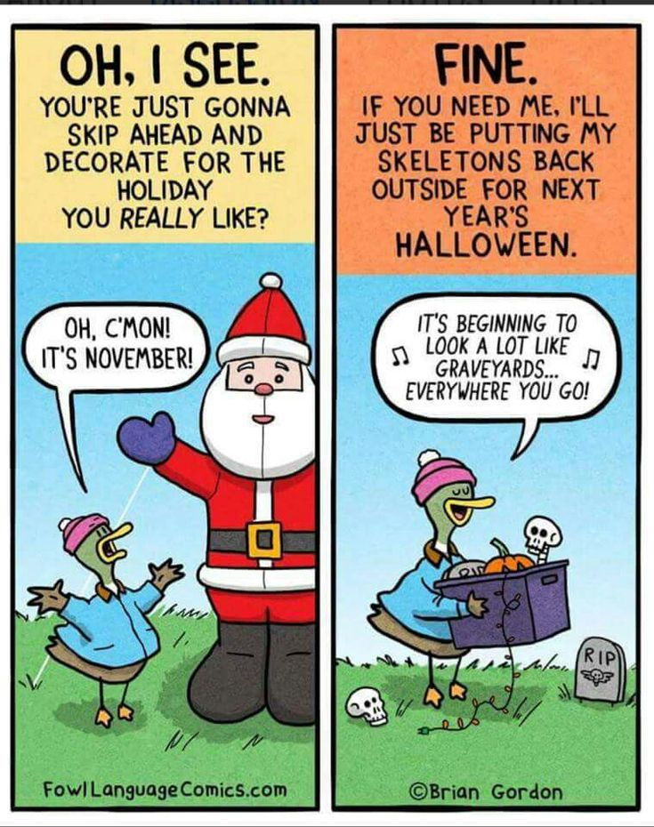The holidaze quibble