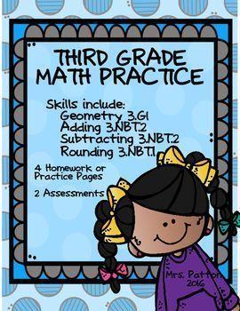 3rd Grade Math Addition, Subtraction, Rounding, Geometry.  There are four pages that are great for homework or classwork. Included -  two page assessment that covers all three standards.