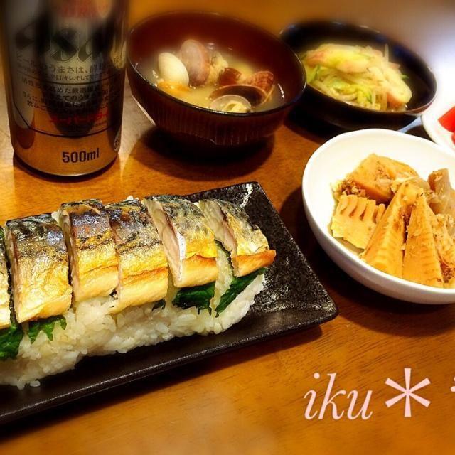 前に、なおちゃんが作ってて美味しそうだった焼き鯖寿司♡ 美味しくできました♡ なおちゃん♪作ったよ〜!食べともよろしくね(。>∀<。)  ☆焼き鯖寿司 ☆筍と蒟蒻の土佐煮 ☆烏賊・もやし・きゅうりの中華マリネ ☆あさりのお味噌汁 ☆ミディトマト - 128件のもぐもぐ - 晩ごはん♡ by ichinana