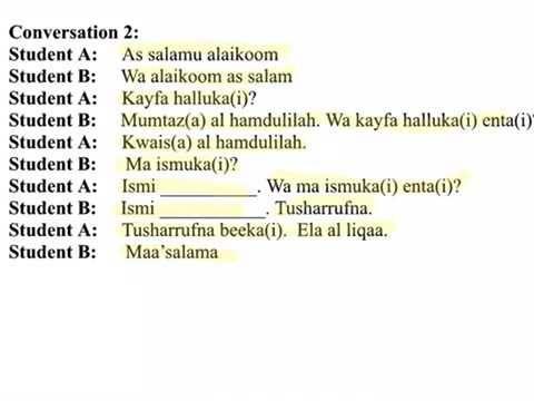 Basic Conversations in Arabic - Conversation 1 - YouTube