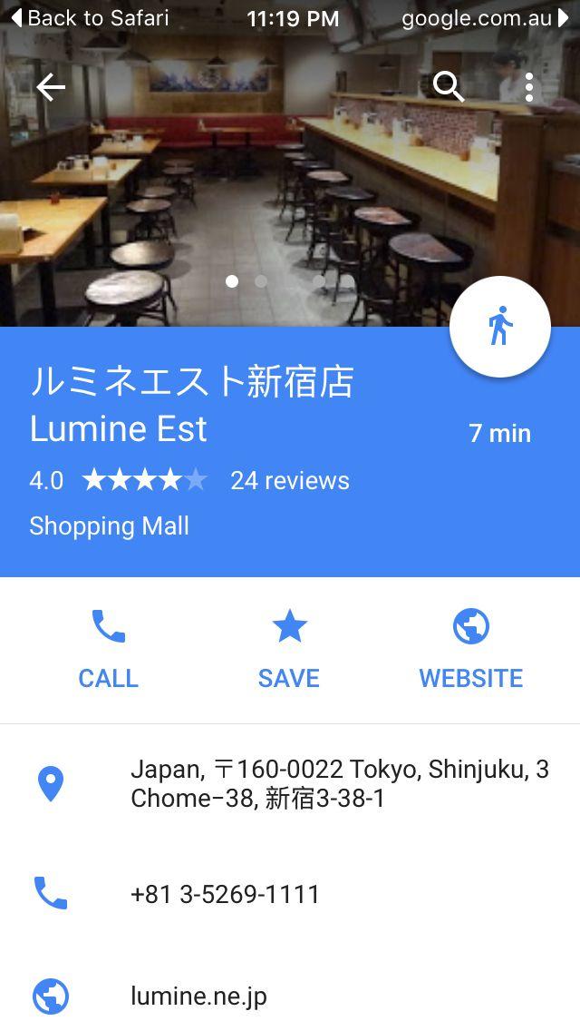 Cheap nice Japan clothing